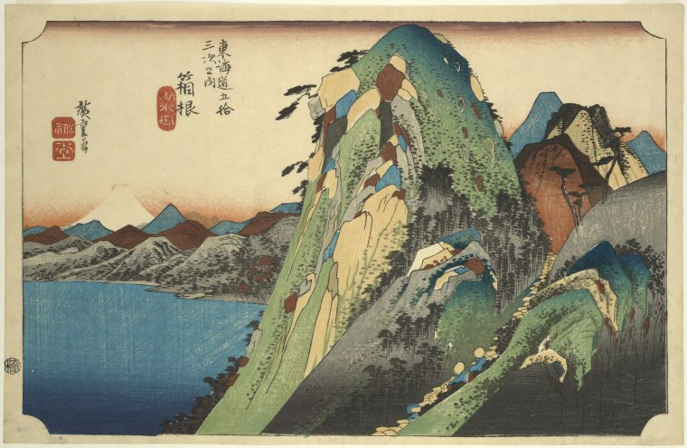 """Hakone, Kosui-zu"" The New York Public Library Digital Collections. 1832"