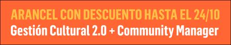 promo-gc-cm-2016-rectangular